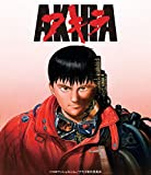 AKIRA 4Kリマスターセット(4K ULTRA HD Blu-ray&Blu-ray Disc2枚組)(特装限定版)[BCQA-0009][Ultra HD Blu-ray]