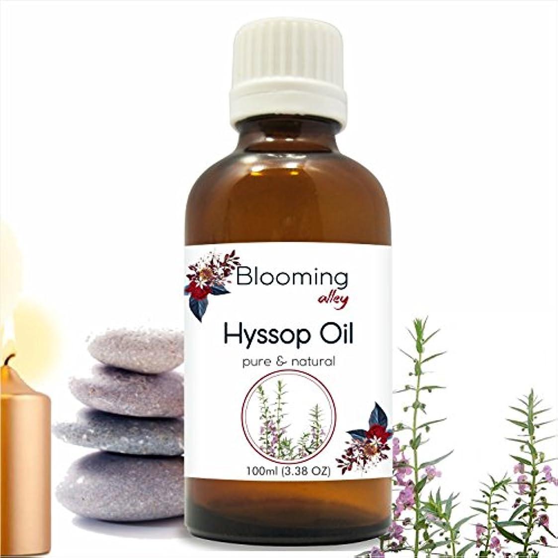 センチメンタル苦勝利Hyssop Oil (Hyssopus Officinalis) Essential Oil 100 ml or 3.38 Fl Oz by Blooming Alley
