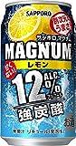 サッポロ MAGNUM マグナム レモン [ チューハイ 350ml×24本 ]