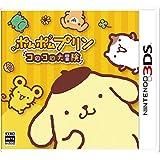 ポムポムプリン コロコロ大冒険 - 3DS