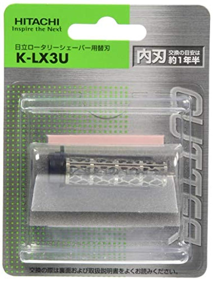 妨げるコテージ旅行代理店日立 シェーバー用替刃(内刃) K-LX3U