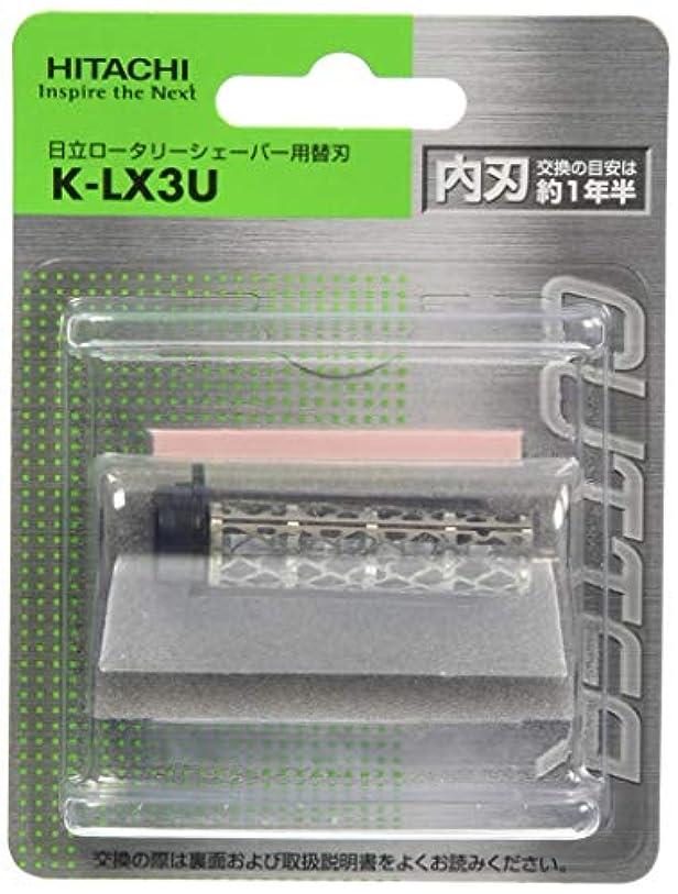敬な険しい参加する日立 シェーバー用替刃(内刃) K-LX3U