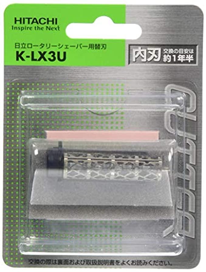 ネクタイイタリアの航空便日立 シェーバー用替刃(内刃) K-LX3U