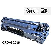 CRG-325 CANON キャノン用 互換 汎用 トナーカートリッジ 対応機種:LBP6040 / LBP6030 「LS toner オリジナル」商品