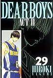 DEAR BOYS ACT II(29) (月刊少年マガジンコミックス)