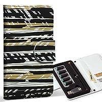 スマコレ ploom TECH プルームテック 専用 レザーケース 手帳型 タバコ ケース カバー 合皮 ケース カバー 収納 プルームケース デザイン 革 黒 手書き風 模様 011420