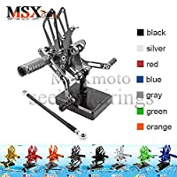 MSX-moto 可倒式 調整型 CNC アジャスタブル バックステップ 適応 Benelli BN600 2010 2011 2012 灰/グレー