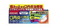 【第2類医薬品】デンタルクリーム 5g ×5