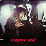 DIAMOND BEAT