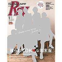 Ray(レイ) 2018年 01月号