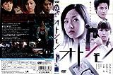 オトシモノ [沢尻エリカ/若槻千夏/小栗旬]|中古DVD [レンタル落ち] [DVD]