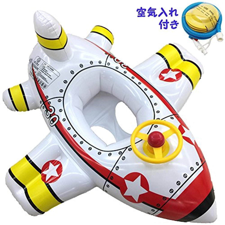 takuha 赤ちゃん 浮き輪 水遊び プール 足入れ式 子供 水泳用品 座付き 海 飛行機 ジェット機 ハンドル付き 対象年齢1歳-6歳 エアポンプ付き 3色あり ホワイト