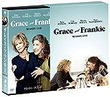 グレイス&フランキー シーズン1 DVD コンプリートBOX【初回生産限定】[DVD]