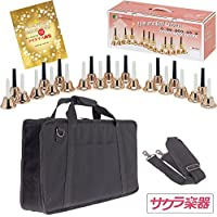 ミュージックベル(ハンドベル)23音 MB-23K/C 【Copper】専用ケースBCC-60/クリスマス楽譜付き サクラ楽器オリジナルセット
