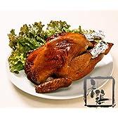 香鶏 ロースト丸1羽 クリスマスチキン 3~4人分