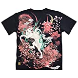 (カラクリタマシイ) 絡繰魂 鎌鼬半袖Tシャツ 和柄 和風 かまいたち 妖怪 からくり 262359