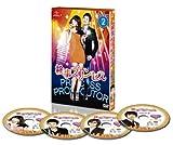 検事プリンセス DVD-SET2 画像