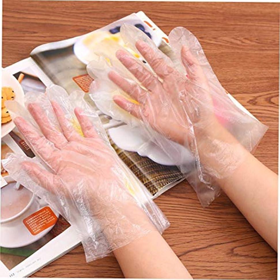 スマッシュ予感オピエートSwiftgood 使い捨て手袋の衛生世帯の清掃手袋の種類50日用品