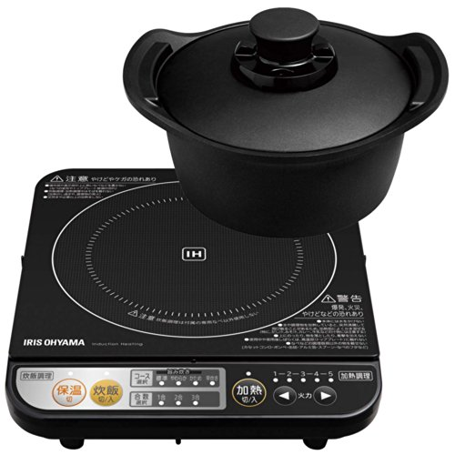 アイリスオーヤマ『IH 旨み炊飯鍋(H-DRC-18)』
