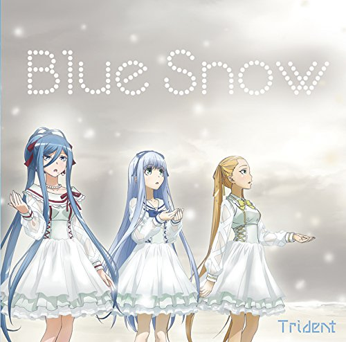 Blue Snowの詳細を見る