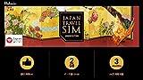 Japan Travel SIM powered by IIJmio (nano SIM)