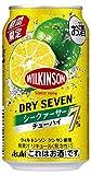 【季節限定】ウィルキンソン・ドライセブンシークァーサー缶 [ チューハイ 350ml×24本 ]