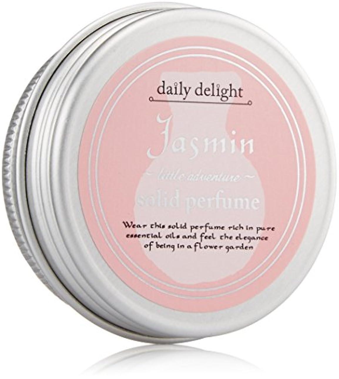 囲い飢え新しさデイリーディライト 練り香水 ジャスミン  10g(香水 携帯用 ソリッドパフューム アルコールフリー 奥深く魅了されるジャスミンの香り)