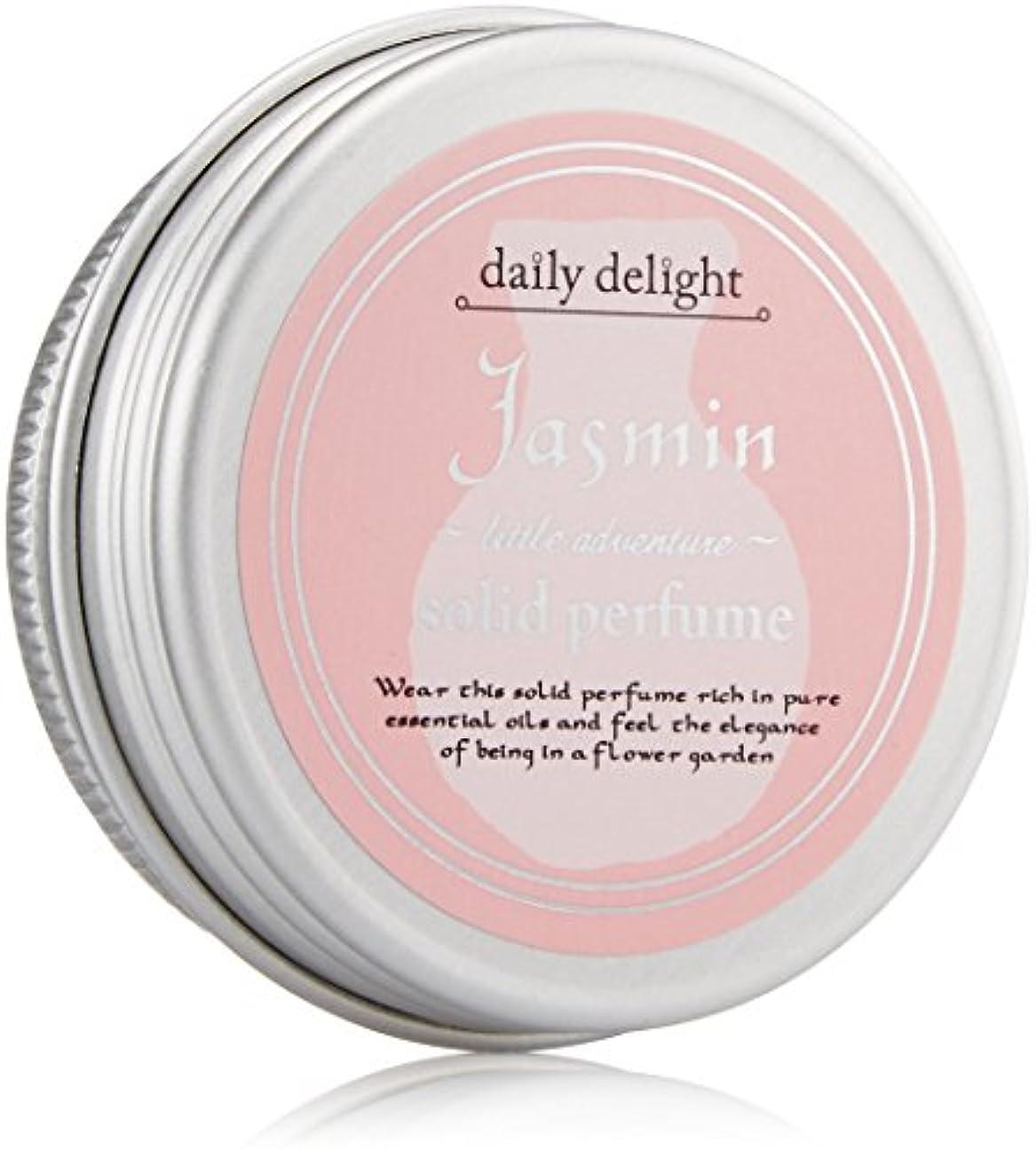 決してたるみ内部デイリーディライト 練り香水 ジャスミン  10g(香水 携帯用 ソリッドパフューム アルコールフリー 奥深く魅了されるジャスミンの香り)
