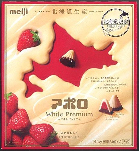 北海道限定 アポロホワイトプレミアム 144g(標準24粒入)