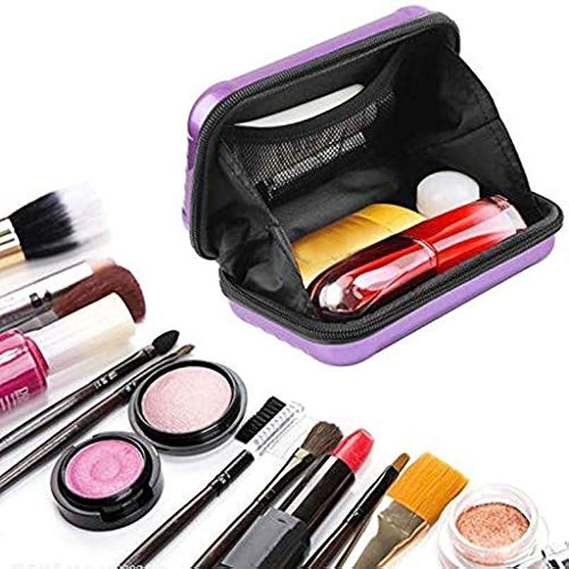 連隊主人バンカーミニポータブル旅行化粧品バッグ、女性のための防水/クラッシュ防止化粧バッグ、スーツケース化粧品ハンドバッグ (紫の)