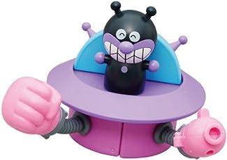 アンパンマン 磁石でパチッと! ひらめきキューブ バイキンUFOセット