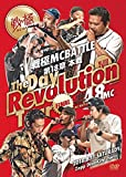 戦極MCBATTLE 第18章-The Day of Revolution Tour-2018.8.11 完全収録DVD