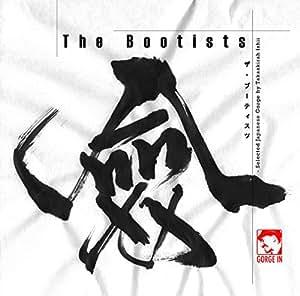 僉 (The Bootists) - Selected Japanese Gorge by Takaakirah Ishii