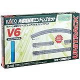 KATO Nゲージ V6 外側複線用エンドレスセット 20-865 鉄道模型 レールセット
