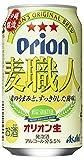 アサヒ オリオン麦職人 缶 350ml×24本