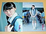欅坂46 長沢菜香 徳山大五郎を誰が殺したか DVD Blu-ray 特典 トレカ 2枚