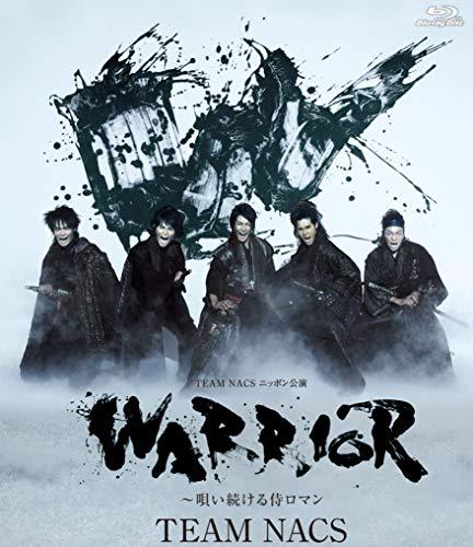 WARRIOR ~唄い続ける侍ロマン [Blu-ray]