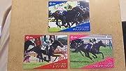 JRA 競馬 サトノアラジン レイデオロ ソウルスターリング カード キャロットF 社台 安田記念 ダービー オークスです。