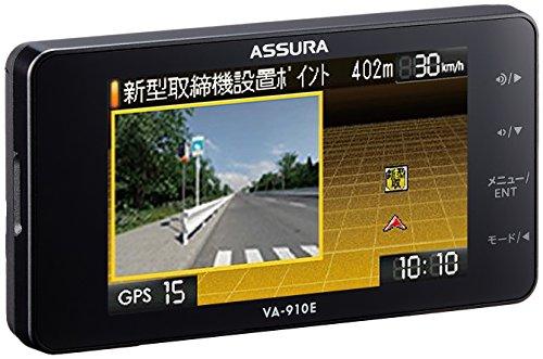 セルスター レーダー探知機 VA-910E 日本製 3年保証...