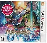 3DS 世界樹の迷宮X (クロス) 【先着購入特典】DLC「新...