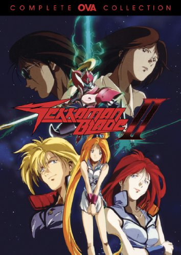 TEKKAMAN BLADE II COMPLETE COLLECTION