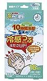 紀陽除虫菊 冷却シート 冷やし増す 冷感つぶ入 子供用 16枚入 無香