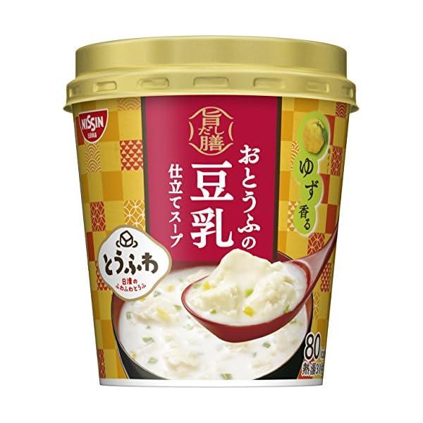 日清食品 旨だし膳 おとうふの豆乳仕立てスープ ...の商品画像