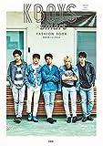 KBOYS×smart FASHION BOOK【ポスター付き】 (バラエティ) -