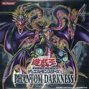 遊戯王 デュエルモンスターズ PHANTOM DARKNESS  BOX