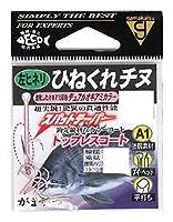 がまかつ(Gamakatsu) A1 ヒネクレチヌ フック(左ヒネリ) 2号 釣り針