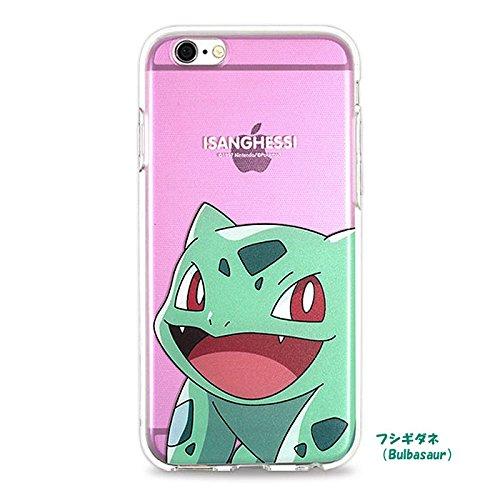 [Pokemon ポケモン バンパーケース ]スマホケース iPhone7 iPhone8 plus iPhone7Plus iPhone8Plus カバー ケース カバー アイフォン8 ケース iPhone 7 8 plus カバー アイフォン7 plus/スマホケース/スマホカバー iPhone7/8 バンパーケース アイフォン 7 8 プラス ケース カバー ピカチュウ ヒトカゲ ゼニガメ フシギダネ ゼリケース (【iphone7plus】, フシギダネ) [並行輸入品]