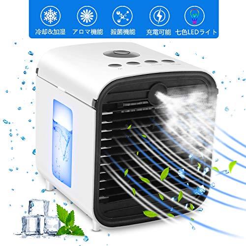 冷風機 卓上 扇風機 冷風扇 ミニ クーラー 充電式 冷却機能 加湿機能 アロマテラピー機能 空気清...