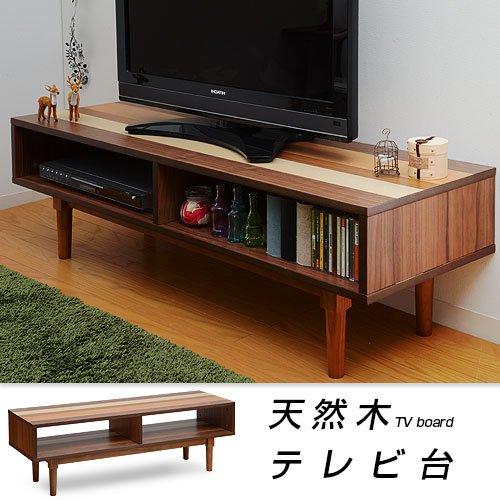 ワイエムワールド 天然木テレビボードローボードテレビ台ウォールナット幅120cm