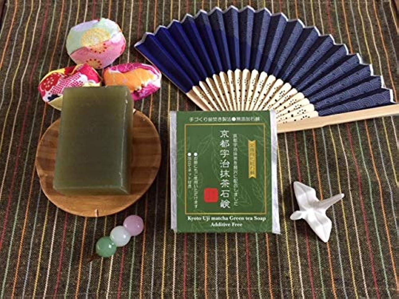 お風呂を持っている髄拡声器京都宇治抹茶石鹸 手作り釜焚き製法 無添加石鹸